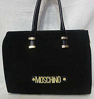 Стильная замшевая сумка.