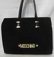 Стильна замшева сумка., фото 1