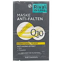 Rival de Loop Anti-Falten Maske Q10 - Маска для лица с коэнзимом Q10 разглаживающая от морщин, 16 мл 2x 8 мл