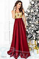 Нарядное длинное платье с декольте золото с красным.