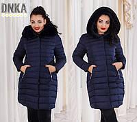 Женская тёплая зимняя куртка-пальто холлофайбер в больших размерах