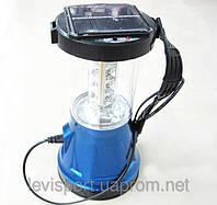 Кемпинговый фонарь YT-799, зарядка от солнца, сети 220В, 17 LED диодов