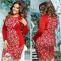 Женское вечернее платье красного цвета. Батальные размеры.