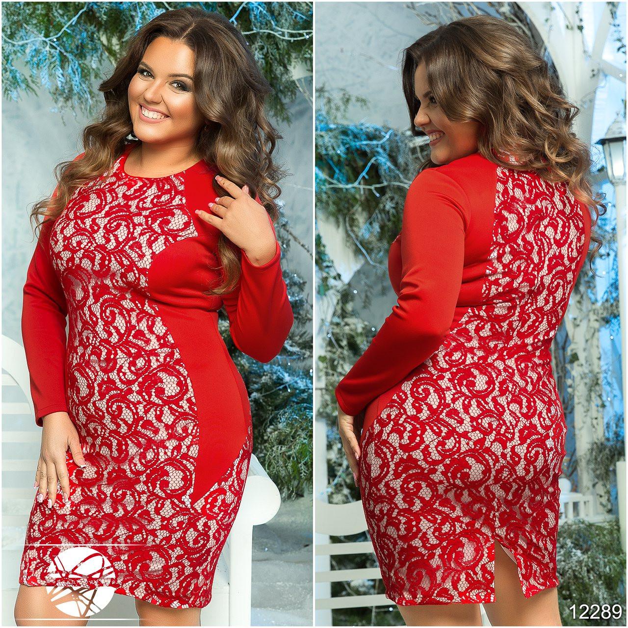 3308227d9b3 Женское вечернее платье красного цвета. Батальные размеры. - Irse в Одессе