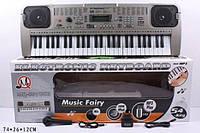Детский синтезатор орган MQ-807 USB