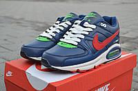 Женские кроссовки Nike Airmax синие /  кроссовки  женские  Найк Аирмакс весна-осень, пресс кожа, очень удобные