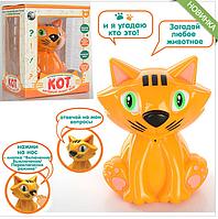 Кот интерактивный,  F4-15