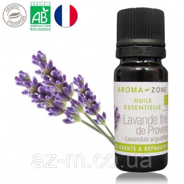 Лаванда Прованс (Lavandula angustifolia) BIO эфирное масло
