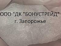 Дробь для очистки поверхности металла  ДСКУ 0,3