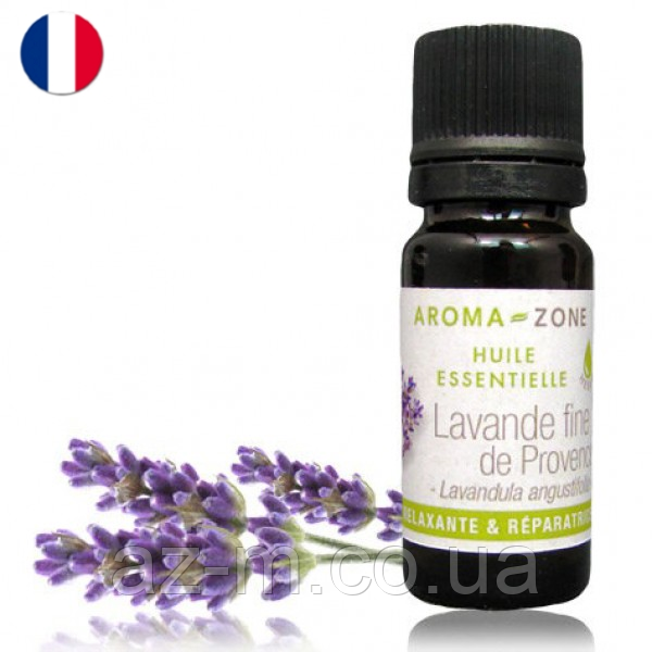 Лаванды Прованс эфирное масло (Lavande fine Provence)