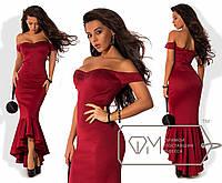 Обворожительное трикотажное вечернее платье (длина макси, широкие бретельки, глубокое декольте) РАЗНЫЕ ЦВЕТА!