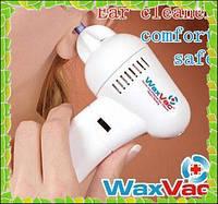 Прибор для чистки ушей Wax Vac электрический