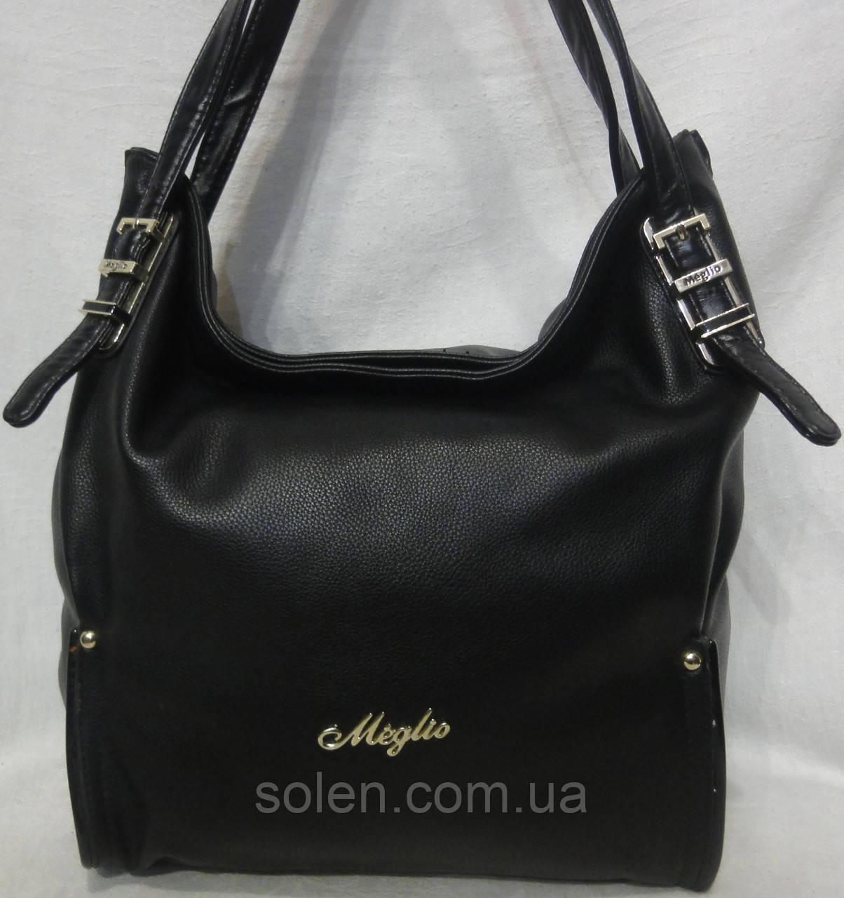 8414f766c8dd Стильная женская сумка.: продажа, цена в Харькове. женские сумочки и ...
