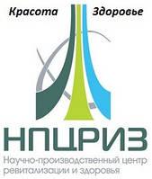 Нпцриз (научно-производственный центр ревитализации и здоровья)