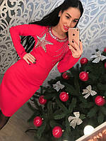 """Эксклюзивная коллекция! Супер цена!  Женское платье-миди, с утяжкой """"Звездочка, вышивка из бисера"""" Осень-зима"""