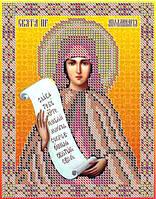 Святая Аполлинария (Полина), икона для вышивки бисером, 13х17см