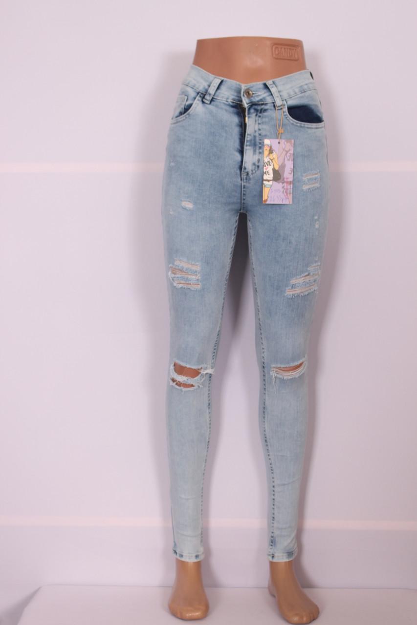 Женские джинсы с высокой талией Bankopark  (код 503)
