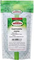 Чернушка (черный тмин) цельные семена Targroch, 250г