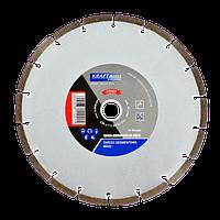 Диск для бетона 230mm
