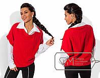 Модная женская рубашка с накидкой (белая рубашка, длинные рукава, трикотажная кофта без рукавов) РАЗНЫЕ ЦВЕТА!