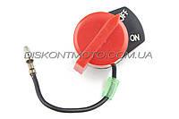 Выключатель зажигания мотопомпы , мотоблок (один провод)