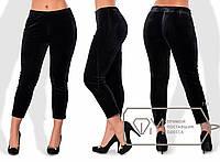 Стильные женские брюки-капри для пышных модниц (бархат, застежка на молнии сбоку, средняя посадка)