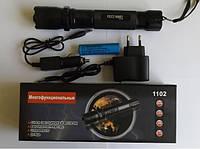 Компактный и удобный электрошокер  1102