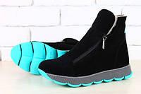 Ботинки на серо-голубой подошве