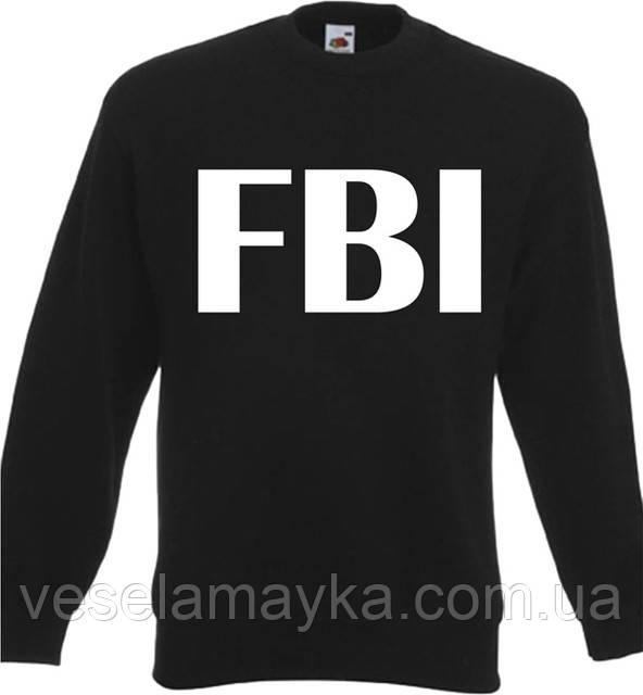"""Толстовка """"ФБР"""". Реглан """"FBI"""". Кофта """"FBI"""""""
