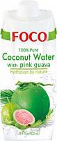 Кокосовая вода с гуавой Foco, 500мл