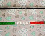Тканина бязь з сердечками м'ятного кольору на сірому, № 507а, фото 4
