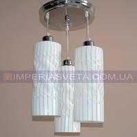 Люстра подвес, светильник подвесной IMPERIA трехламповая LUX-510630