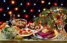 Для праздничного стола