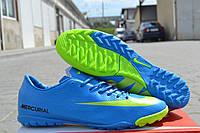 Мужские кроссовки Nike Mercurial голубые /  кроссовки  мужские  Найк Меркуриал весна-осень, стильные