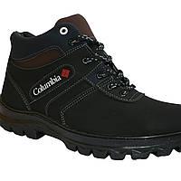 Roksol  Б-4, ботинок нубуковый мужской