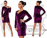 Элегантное бархатное вечернее платье (бархат, длинные рукава, глубокое декольте, пуговицы) РАЗНЫЕ ЦВЕТА!