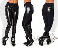 Стильные теплые женские брюки (экокожа на меху, алекс с начесом, узкие брюки) РАЗНЫЕ ЦВЕТА!