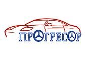 """Интернет-магазин автозапчастей """"Прогресор"""""""