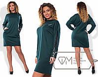 Модное трикотажное платье для пышных модниц (итальянский трикотаж, боковые карманы, дл. рукава) РАЗНЫЕ ЦВЕТА!