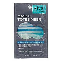 Rival de Loop Totes Meer Maske - Очищающая маска для лица с минералами Мёртвого моря, 16 мл, 2 x мл