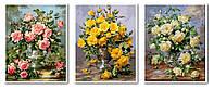 """Триптих картинына холсте по номерам """"Розы  настроения""""  VPТ015 150*50см"""