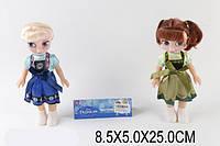 Кукла F P110 1525763 240шт3 2 вида, муз., в пак. 8,5525см