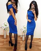 Элегантное трикотажное вечернее платье (трикотаж, открытая спина, открытые плечи, удлиненное) РАЗНЫЕ ЦВЕТА!