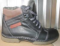 Ботинки зимние для подростка шнурки змейка, обувь детская от производителя модель ВА51