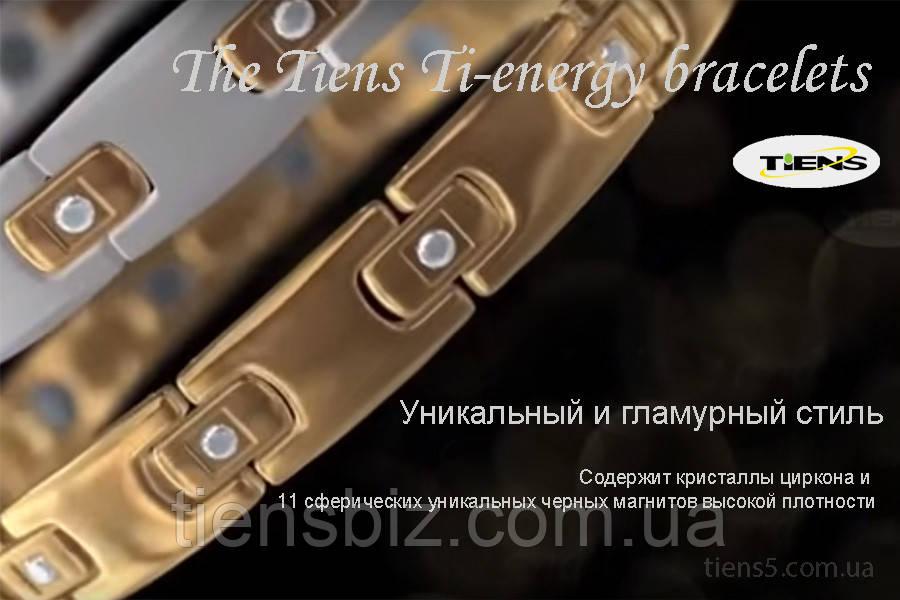 Титановые магнитные браслеты Тяньши. Мужские и женские.