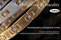 Титановые магнитные браслеты Тяньши. Мужские и женские., фото 1