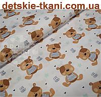 """Ткань бязь с коричневыми мишками """"Gute Teddy"""" № 512а"""