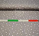 Ткань бязь с мелкими звёздами белыми и прозрачными на графитовом фоне № 513, фото 2