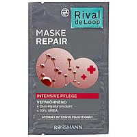 Rival de Loop Repair Maske - Маска для лица Интенсивный уход с мочевиной, 16 мл, 2x 8 мл