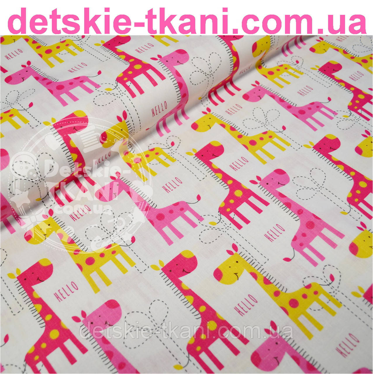 Ткань хлопковая с розовыми жирафами на белом фоне № 514а